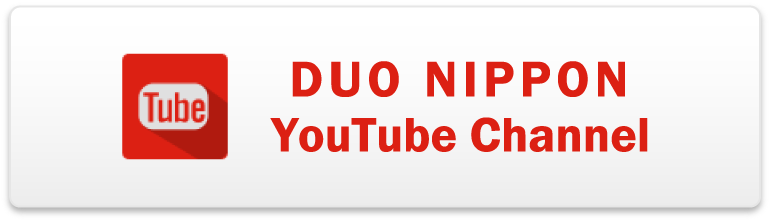 DUO CHANNEL