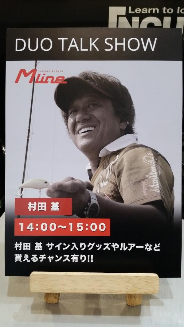 名古屋キープキャスト2日目♪