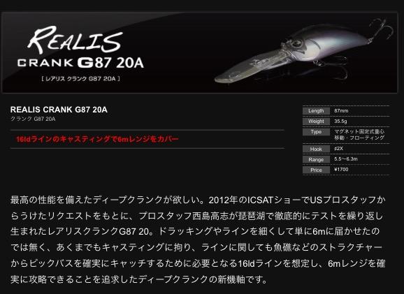 983C1873-B3F6-4F66-B6CE-1CE70F800828.jpeg