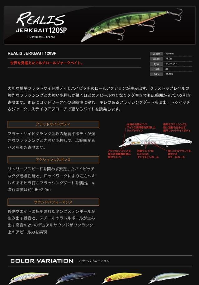 A8C97E8C-6370-416F-B7E0-D7DFB91D0394.jpeg