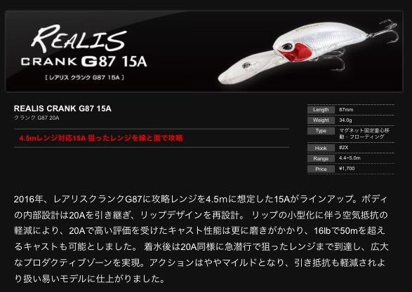 B3019250-1AEB-4B50-891D-B2CD0EF027A2.jpeg