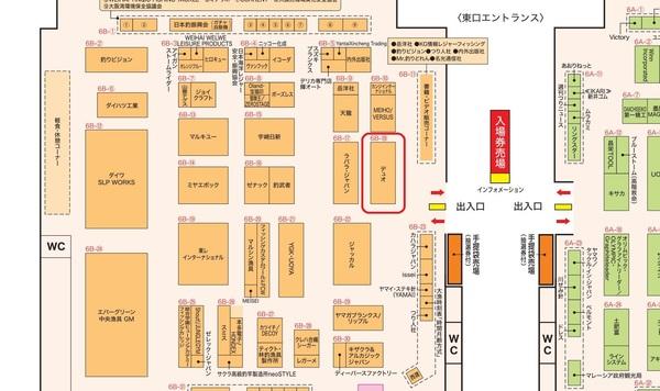大阪:OSAKAフィッシングショー2015