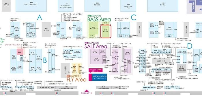 横浜:ジャパンフィッシングショー2015