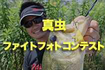 banner_photocontest.pngのサムネイル画像