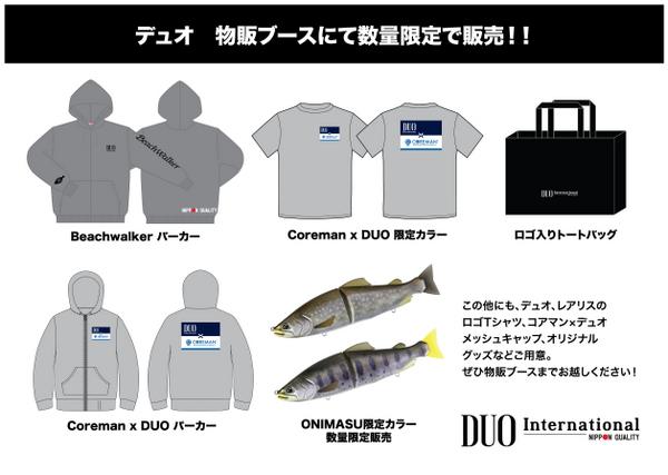 limited_edition_products_nagoya_OL-01.jpg