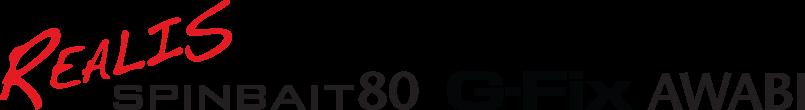 REALIS SPINBAIT 80 G-Fix AWABI