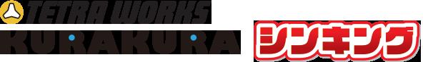 Tetra Works Kurakura Sinking