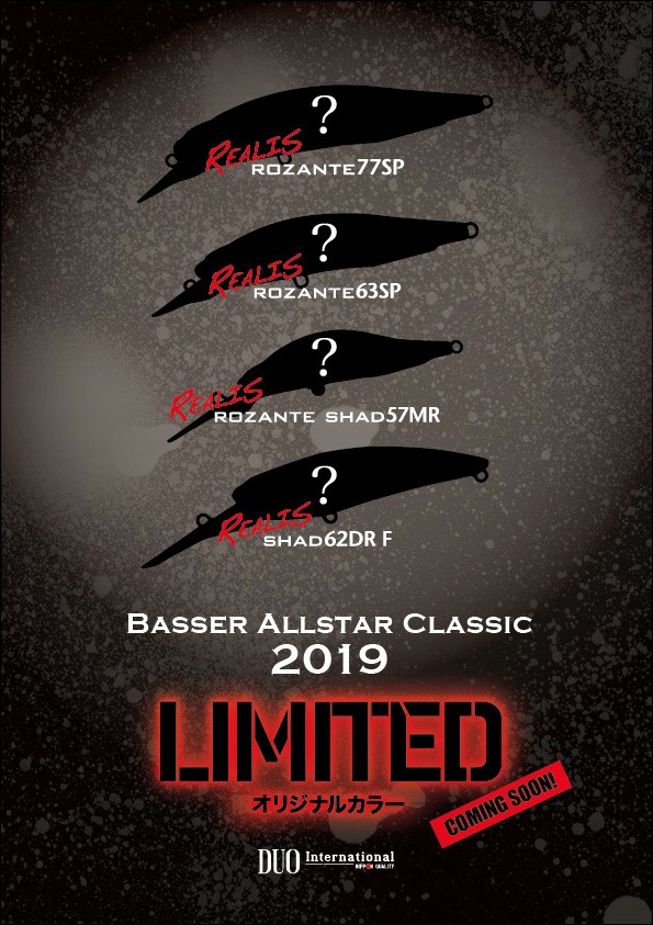 10月26日(土)・27日(日)Basser ALLSTAR CLASSIC 2019 開催!!