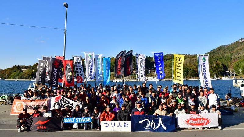 11月3日(日)第2回 気仙沼ロックフィッシュ・フェスタ開催