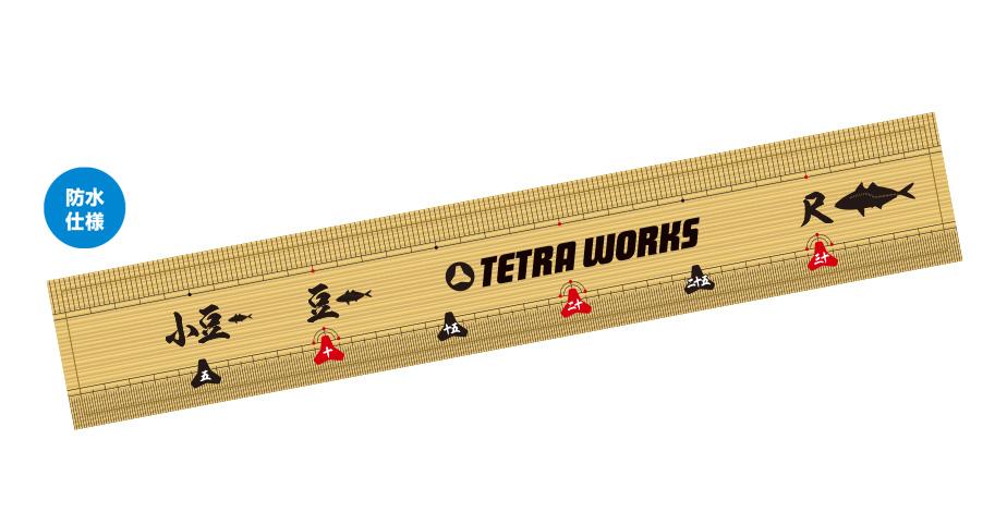 TETRAWORKS 豆尺sticker