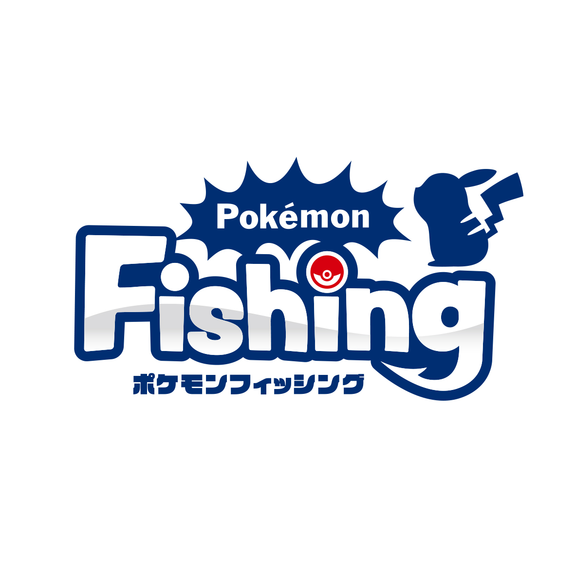 BACKDOOR PROJECT #1『Pokémon Fishing』